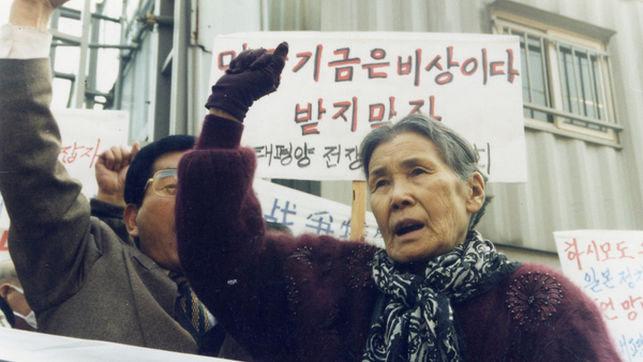 Kim-Hak-soon-Consejo-Coreano-Japon
